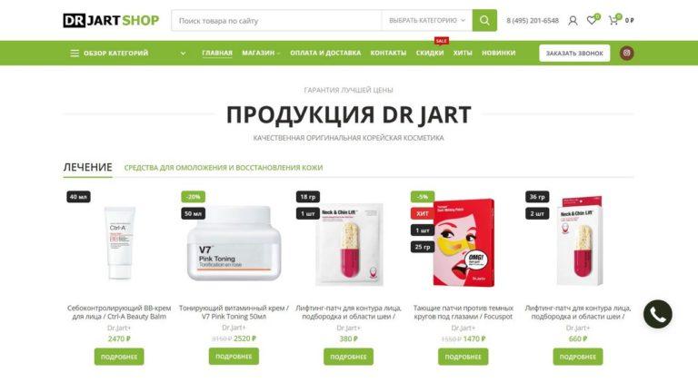 Корейская косметика Dr.Jart