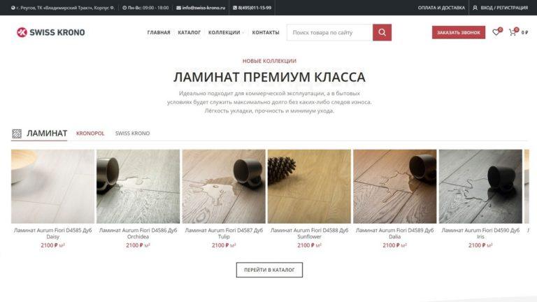 Интернет-магазин плинтусов и ламината